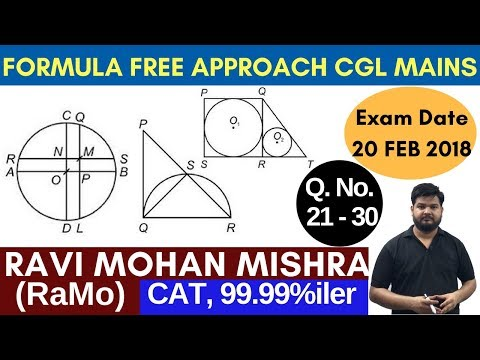 SSC CGL TIER-2 {2017} Mathematics Paper (20 Feb) Discussion Part-3 by RaMo  [99.99%iler in CAT]