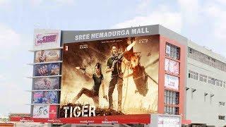 Salman khan Tiger Jinda hai Ready to see now People PBH News