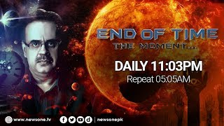 End Of Time | The Moment | 28-May-2017 | Episode 1