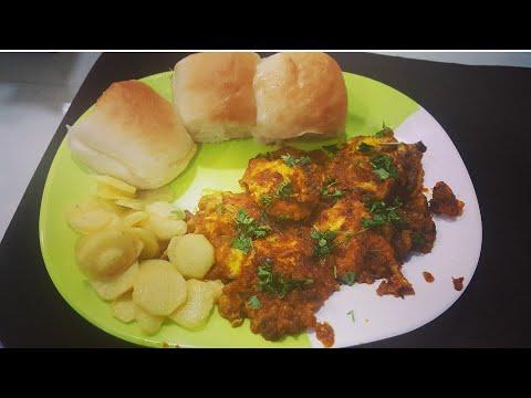 Baida Masala/ Egg Curry/ Konkani Cuisine