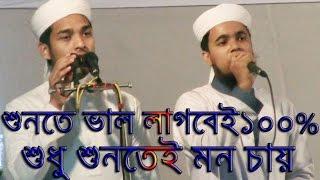 Bangla New Gojol 2017,Kalarab 2017,New Islamic Song 2017