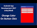 7. Android Button Click Change Color