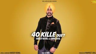 40 Kille Duet - Hardeep Grewal Feat Shipra Goyal(Full Song) Latest Punjabi Songs 2018