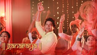 Shaan - Ganaraya | Official Music Video | Ganesh Chaturthi Song 2019