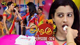 Azhagu - Tamil Serial | அழகு | Episode 324 | Sun TV Serials | 11 Dec 2018 | Revathy | Vision Time