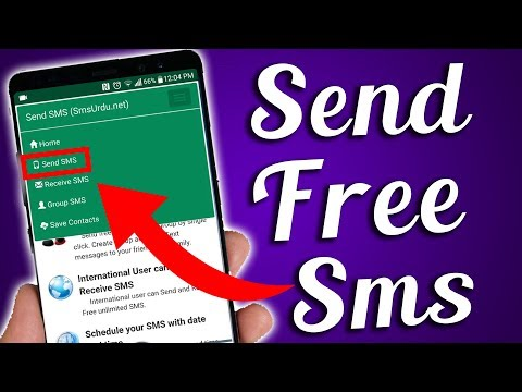 How To Send Free Sms In Pakistan || Free Sms App - Tube Leader