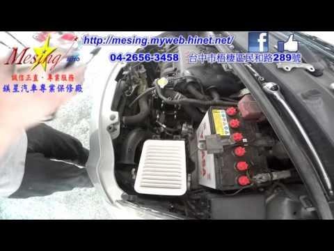 How To Clean A Throttle Body TOYOTA YARIS 1.5L 2007~ 1NZ-FE U340E