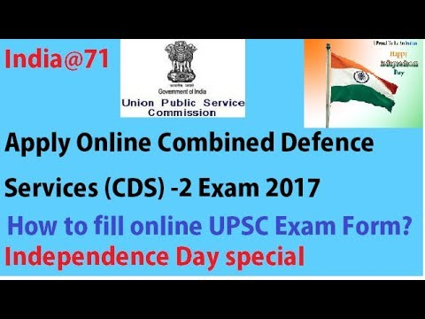 UPSC CDS 2 EXAM 2017   APPLY ONLINE CDS FORM   Independence Day Special