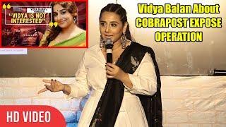 Viday Balan Reaction On COBRAPOST EXPOSE || OPERATION KARAOKE