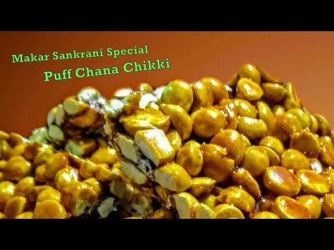Sankrant Special Puff Chana Chikki