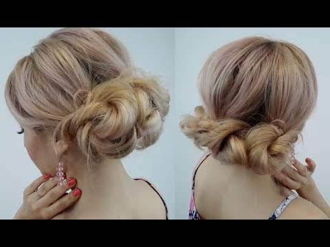 PROM HAIRSTYLE QUICK AND EASY BRAIDED BUN | Awesome Hairstyles ✔
