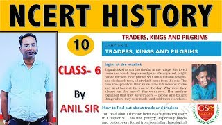 NCERT History Class 6 Chapter 10: TRADERS, KINGS AND PILGRIMS | Ancient History [Hindi] By Anil Sir