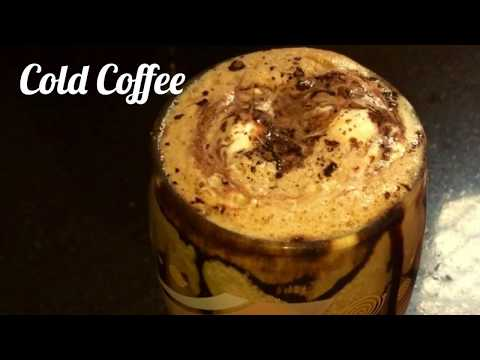 Cold Coffee Recipe In Telugu | Summer Special Chocolate Iced Coffee | Instant Cold Coffee Milkshake