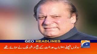 Geo Headlines - 09 PM - 13 July 2019