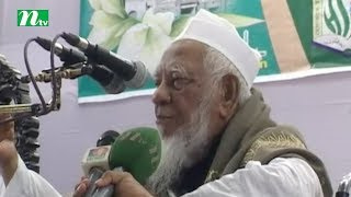 What Allama Shafi says in Chittagong