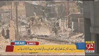 92 News Headlines 12:00 PM - 15 March 2018 - 92NewsHDPlus