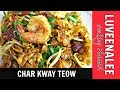 Char Kway Teow Recipe   Penang Char Kway Teow   Stir-fried Rice Noodles   炒粿條