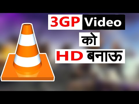 Xxx Mp4 How To Convert Normal 3GP Video To Full HD 1080 Using VLC 3gp Sex
