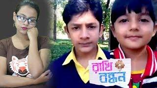 🔥Bondho Hoye Gelo Serial Er Shooting🔥 | Rakhi Bandhan | Star Jalsha | Chirkut Infinity