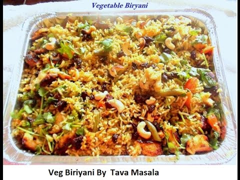 How to make Veg Biriyani, Shahi Biryani Recipe, Biryani Recipe in Hindi,