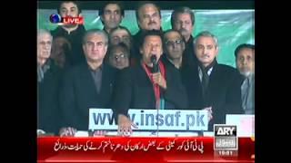 pti dharna   imran khan  last  speech  17-12-2014