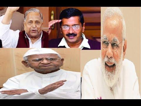 mimicry of modi, kejriwal, mulayam singh yadav, anna hazare on pro kabaddi