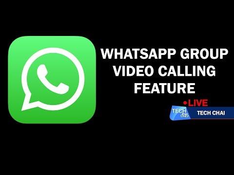 WhatsApp Group Video Calling Feature | Tech Chai | Tech Tak
