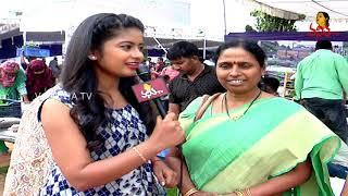 హైదరాబాద్ పీపుల్స్ ప్లాజాలో అరుదైన  మొక్కల ఎగ్జిబిషన్ | VanithaTV Exclusive