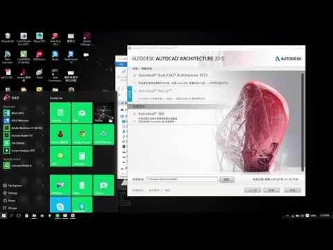 Installling AutoCAD on Windows 10 [Net FrameWorks FIX]