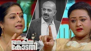 സിനിമാ അഭിനയവും വിവാദങ്ങൾ നിറഞ്ഞ ജീവിതവും | Janakeiya Kodathi | ഷക്കീല | Part - 2 | Ep# 32 | 24 News