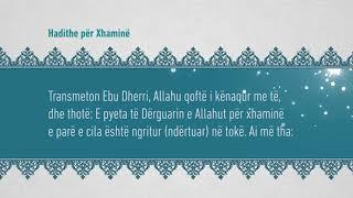 Xhamia 139
