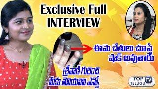 Veena Srivani Exclusive Special Full Interview | Anchor Srivani |  Veena Artist | Top Telugu Tv