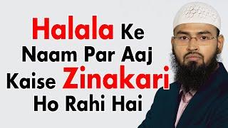 Halala Ke Naam Par Aaj Kaise Zinakari Ho Rahi Hai - Shariat Ka Aur Hamara Ijaad Karda Halala