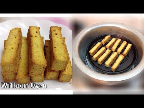 Homemade Cake Rusk Without Oven - Crispy Cake Rusk in Vessel