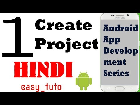 1 Create Project | Android App Development Series | HINDI | HD
