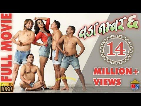 Xxx Mp4 सुपरहिट नेपाली चलचित्र वडा नम्बर ६ Woda Number 6 3gp Sex