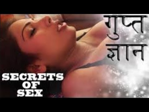 Xxx Mp4 गुप्त ज्ञान│The Complete Guide│Life Care│Health Education Full Video 3gp Sex