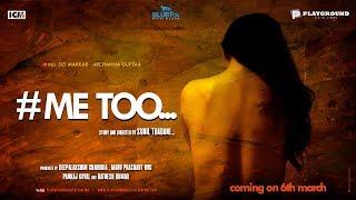 Me Too - Short Film | Sid Makkar | Archanna Guptaa