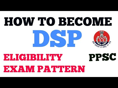 HOW TO BECOME DSP IN PUNJAB POLICE