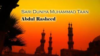 Abdul Rasheed - Sari Duniya Muhammad Taan - Sindhi Islamic Videos