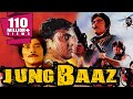 Jung Baaz 1989 Full Hindi Movie Govinda Madakini Danny Denzongpa Raaj Kumar Prem Chopra