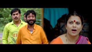 സരള ചേച്ചി എന്റ അണ്ടർവെയർ ... # Malayalam Comedy Scenes # Malayalam Movie Comedy Scenes 2017