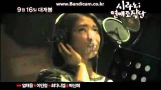 [OST MV] Lee Min Jung & Park Shin Hye - Cyrano Agency OST