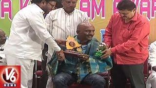 Telangana BJP Cinema Cell Organizes Cine Swarna Kamalam Awards Program In Hyderabad   V6 News