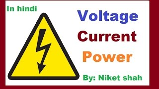 Download voltage, current and power in hindi Video