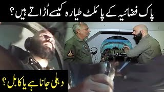 Flight Session - Mahaaz with Wajahat Saeed Khan - PAF Ka Mahaaz - Dunya News