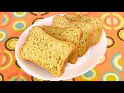 Curry and Rice Bread (Bread Machine Recipe) カレーライスパン (ごはんパン レシピ)