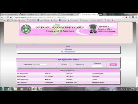 How to check the food security card status online !! How to check ration card status