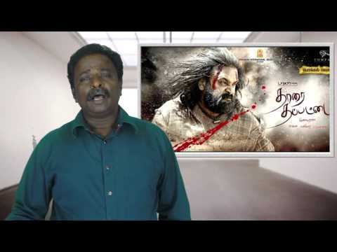 Thaara Thapattai movies review - Sasi Kumar, Varalakshmi, Bala