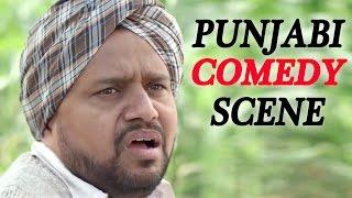 PUNJABI COMEDY SCENE    Janani NAAM Da Jeev    Lokdhun Punjabi
